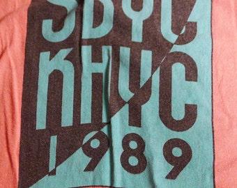Vintage 89 SBYC KYYC Yacht Race T-Shirt