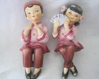 Cute Vintage Lefton Asian Boy & Girl Shelf Sitter Figurines