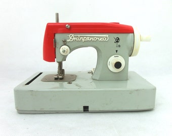 Vintage Russian Toy Sewing Machine, Grey and Red toy, Soviet Union toy