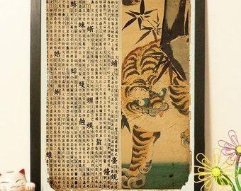 Japanese Tiger - Vintage Japan paper Dictionary Print