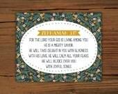 Zephaniah 3:17 Print