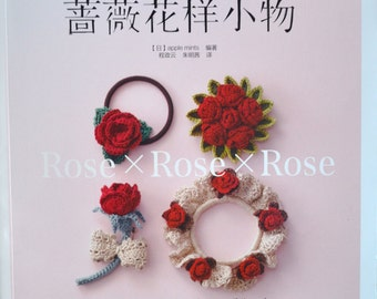 Crochet Rose x Rose x Rose - Japanese Craft Book (In Chinese)