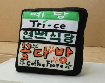 Handmade Felt Applique Tri-ce Stripmall Sign Pillow