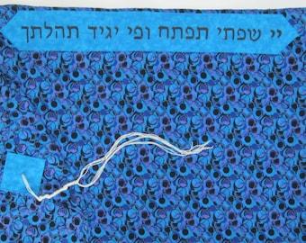 Blue and Purple Circle Tallit (Prayer Shawl)