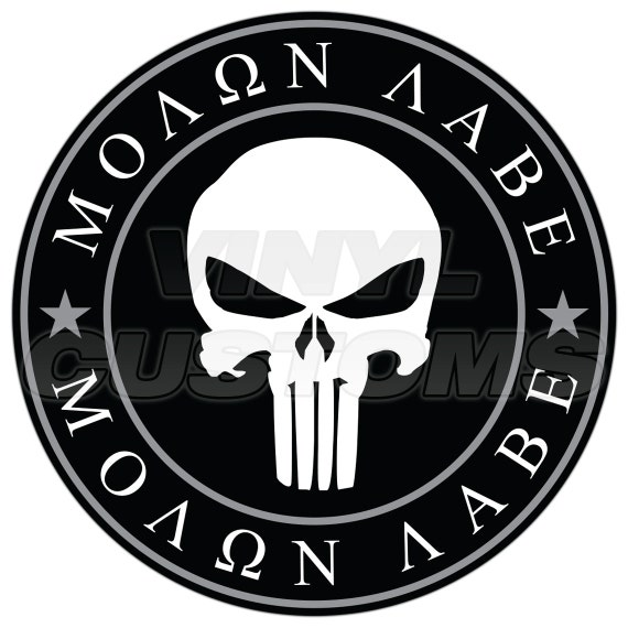 Molon Labe Vinyl Decal Sticker Skull