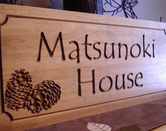 Rustic Sign,  Family Name Sign, Personalized Welcome Signs, Family Est Signs, Pine cone, Rustic Decor, Custom Wood Sign, Benchmark Signs