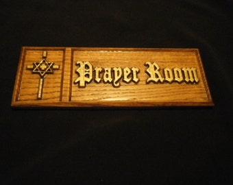 Carved Nameplate Plaque