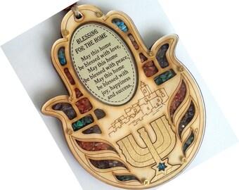 Wood hamsa Jerusalem & Tower of David design home bless Menorah Star of David ornament from Israel