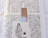 vintage JAPANESE dictionary KIMONO ROBE light switch plate