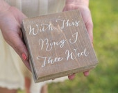 Rustic Ring Bearer Pillow Box Alternative (Item Number MMHDSR10018)