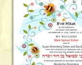 Personalized B'rit Milah Certificate, Bumble Bees