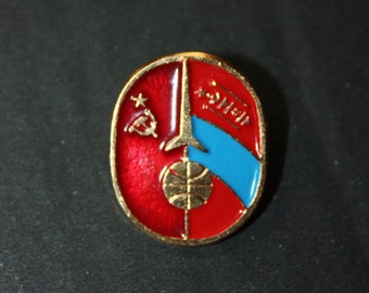 USSR SOVIET Russian Pin Badge - Rare - Space