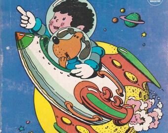 Humpty Dumpty's Magazine for Little Children (March 1972 issue)