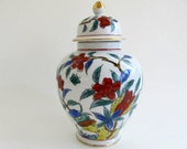Ginger Jar, Chinoiserie Floral Motif