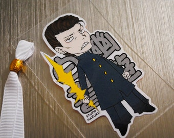 Laminated Bookmark (Business card size) /Yu Yu Hakusho / Kuwabara / Manga / Anime