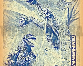 Ghidorah: The Three-Headed Monster - Godzilla - Movie Poster Print - Limited Edition Numbered Print