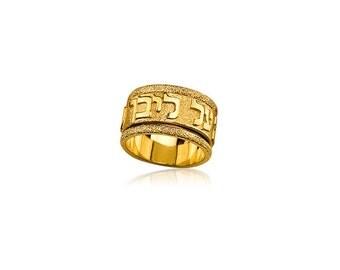 King solomon ring | Etsy