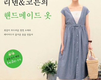 Natural Cotton Linen Clothes - Craft Book