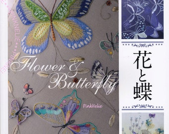 124 FLOWER and BUTTERFLY EMBROIDERY Japanese Craft Book