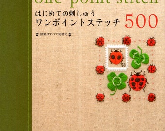 Out of Print - Embroidery One Point Stitch 500 - Japanese Craft Book