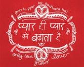 "Hindi Art, Indian Art, Love, Handlettering, Saturday School, Devanagari Wall Art - ""Grow Love"""