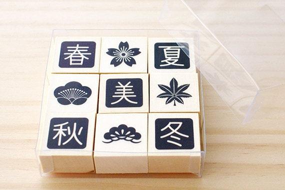Four Seasons of Japanese stamps - KARAKU ORIGINAL STAMPS