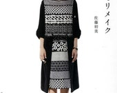KIMONO REMAKE Clothes - Japanese Pattern Book MM