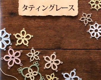 Clover's Tatting Lace Book -  Japanese Craft Book