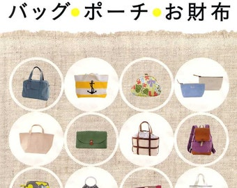 Cotton Friend Handmade Bags and Pouches - Japanese Craft Book