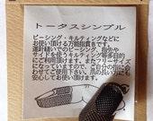 Little House Japanese Tortoise Thimble medium or large size