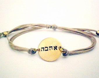 Personalized hand stamped round disc bracelet, custom stamped jewelry, hebrew stamped bracelet