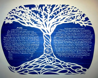 Banyan Tree Ketubah - papercut artwork - calligraphy - Hebrew - wedding art