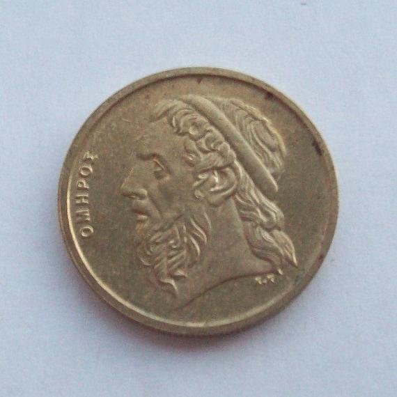 Homer Greek Coin 1990 Ship 50 Drachma