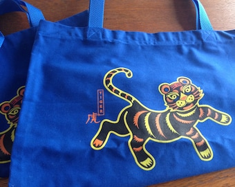 Tiger Tote Bag, Royal Blue Cotton Book Bag