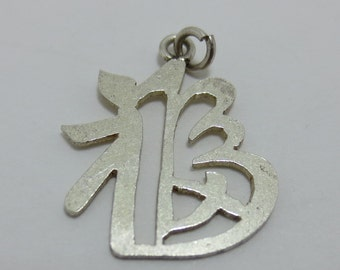 HEALTH  Chinese Character Pendant Sterling Silver