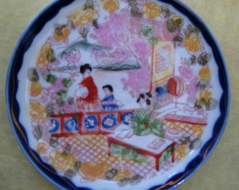 Japanese Cups and Saucers / Set of 4 / Egg Shell Porcelain / Deep Blue Borders / Geisha Girls in Garden