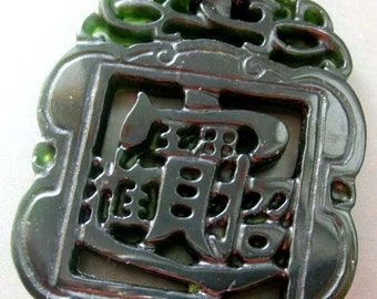 Vintage Style Natural Stone Zhao-Cai-Jin-Bao Amulet Pendant 50mm x 40mm  T1285