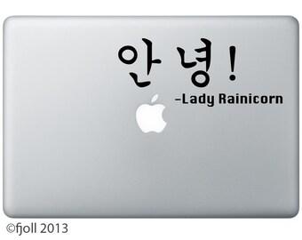 An-nyeong (Hi) Decal Adventure Time Lady Rainicorn