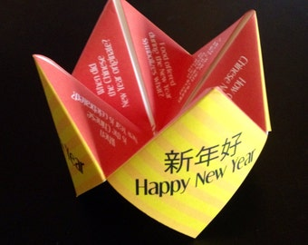 Chinese New Year Cootie Catcher, Year of the Rooster, Origami, Party, China, Lunar, Card, Favor, Decoration, 2017, DIY, New Years, Printable