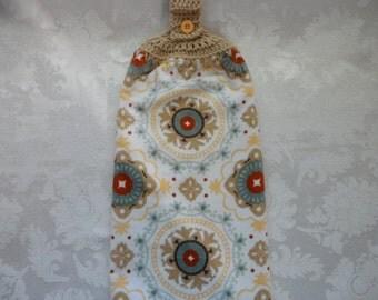 Hanging Double Kitchen Towel Kaleidoscope Towel