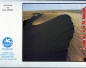 Vintage Souvenir Gobi Desert PC Folder-15 Large Oversize cards