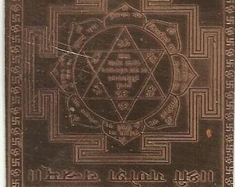 Lord Ganesh Energized Yantra