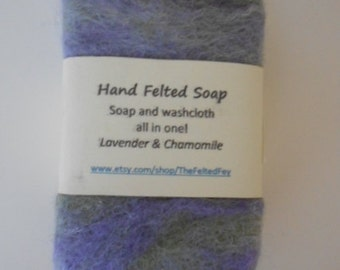 Felted Soap Lavender and Chamomile