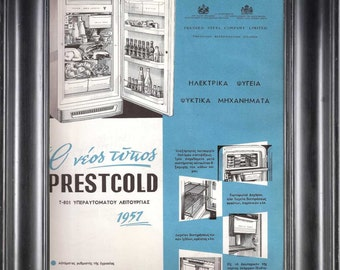 1957 PRESSED STEEL Advertisement Original Greek Vintage Magazine APXITEKTONIKH  Ready To Frame