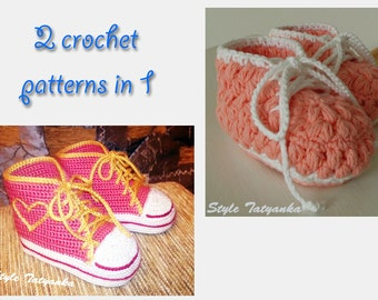 Booties crochet patterns collection 2 in 1 (HK... 7, 12)