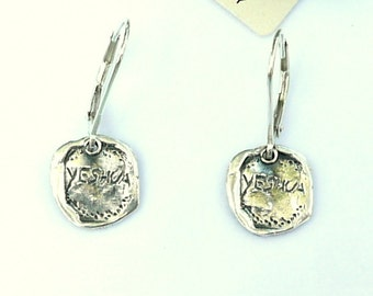 YESHUA / SALVATION Earrings sterling silver engraved Handmade from Israel Holy Land