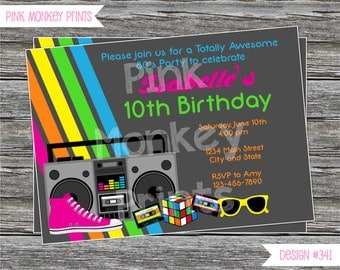 DIY - Totally 80s Birthday Party Invitation #342 - Coordinating Items Available