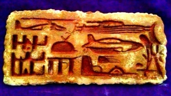Items similar to abydos egypt ancient helicopter ufo