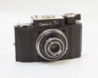 Vintage Smena 4 Lomo Camera, Soviet USSR Photo Camera, Travel Camera, Black Leather Case, ohtteam,  collectors, USSR Camera