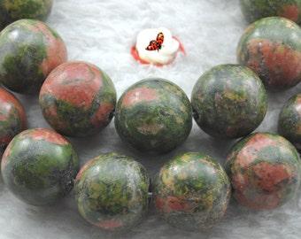 Unakite smooth round beads 14mm,28 pcs